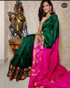 Uppada soft silk sarees with small pochampally border