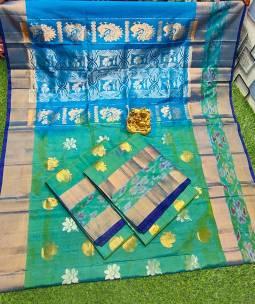 Uppada silk sarees with pochampally border