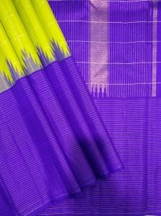 Pure kanchipuram korvai border silk sarees