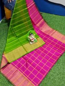 Uppada checks sarees with jari border