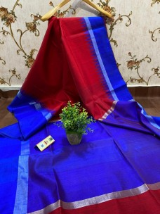 Pure raw silk sarees with contrast border