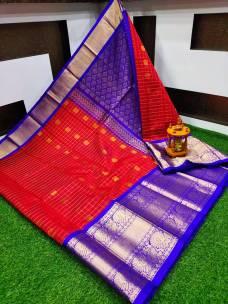 Latest kanchi kuppadam sarees