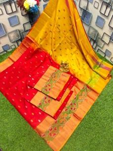 Uppada sarees with pochampally border