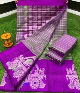 Kuppadam radham design border sarees