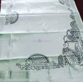 Latest kerala tissue print sarees