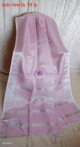 Lilac color tissue linen sarees