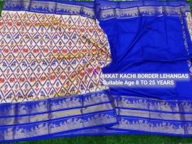 Cream and Royal Blue pochampally ikkat kanchi border lehenga
