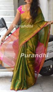 Dark green and pink uppada tissue cotton sarees