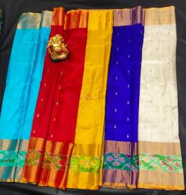 Uppada multicolor sarees with pochampally border