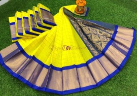 Lemon yellow chanderi kuppadam sarees